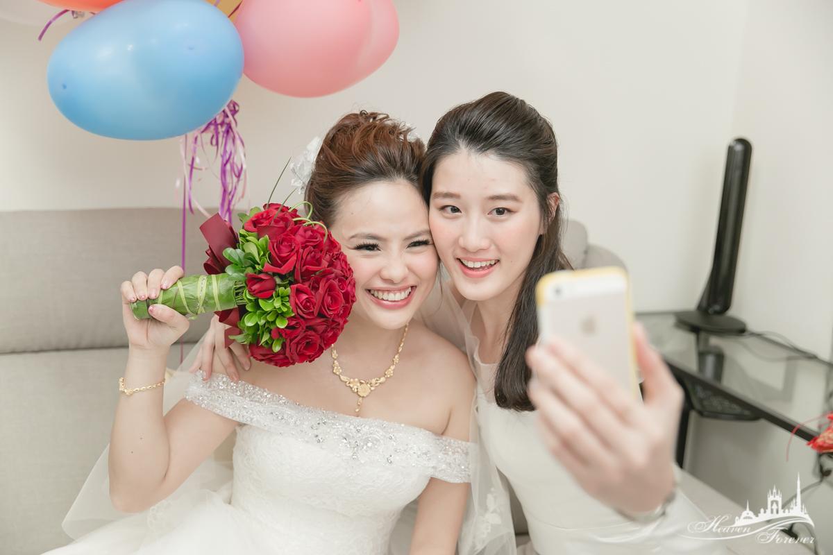 婚禮記錄@京樺婚宴會館_0104.jpg