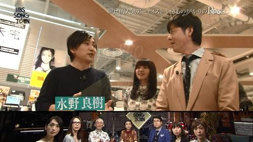 2016.04.28 いきものがかり(MBS SONG TOWN).ts_20160429_102056.237
