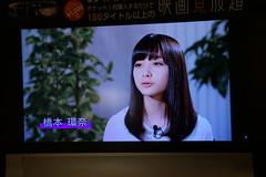 橋本環奈 画像35