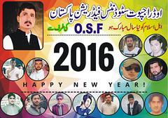 Oad Students Federation (Oad Students Federation) Tags: students federation oad osf osfflag