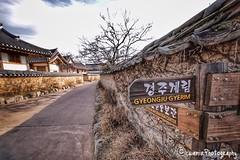 A street in Gyeongju (cwamir) Tags: korea gyeongju historicalcity