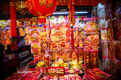 GTJ-2016-0205-24 (goteamjosh) Tags: asia taiwan streetphotography newyears taipei tradition   dihuastreet  datong lunarnewyear  springfestival dadaocheng    sharksfin dihua  taiwanesehistory mulletroe  traditionalmarket     taiwaneseculture