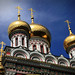 Shipka golden domes (Happy Baba Marta day)