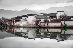 安徽宏村 (cs1867) Tags: ngc autofocus greatphotographers abigfave platinumheartaward infinitexposure