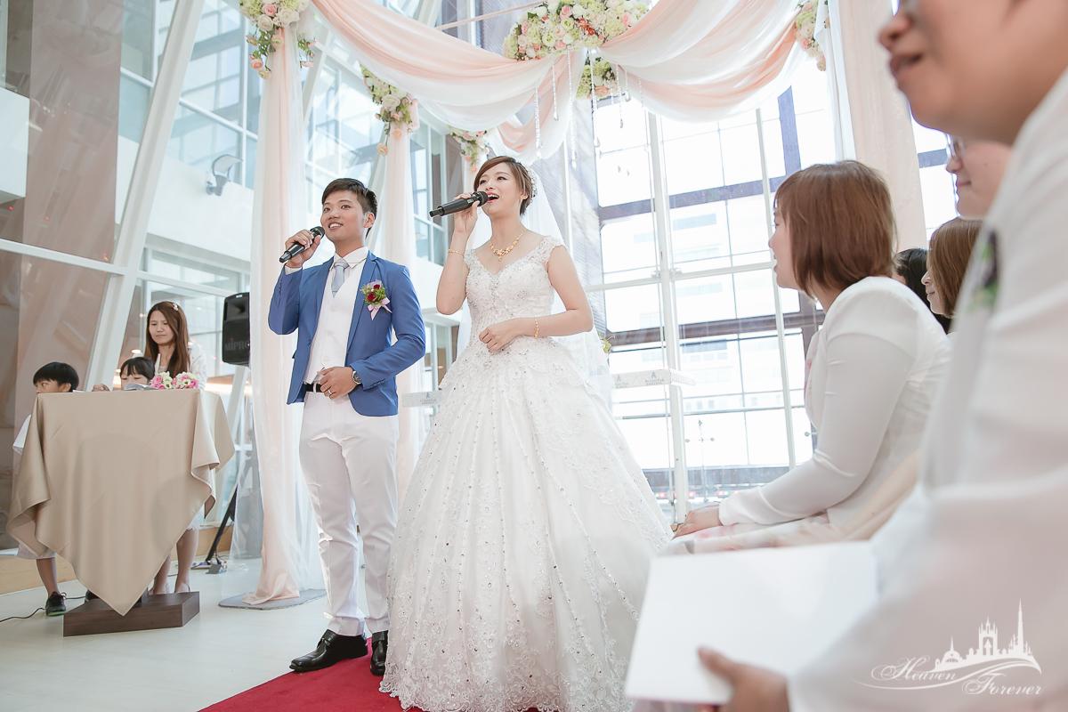 婚禮記錄@桃禧航空城_0047.jpg
