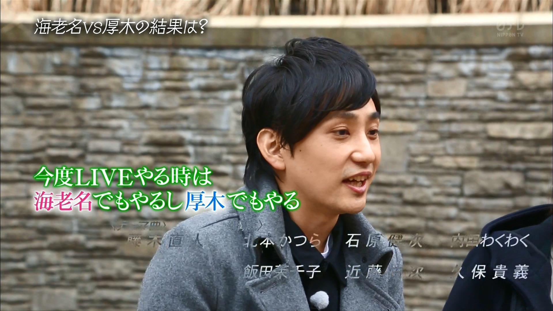 2016.03.13 全場(おしゃれイズム).ts_20160314_013339.930