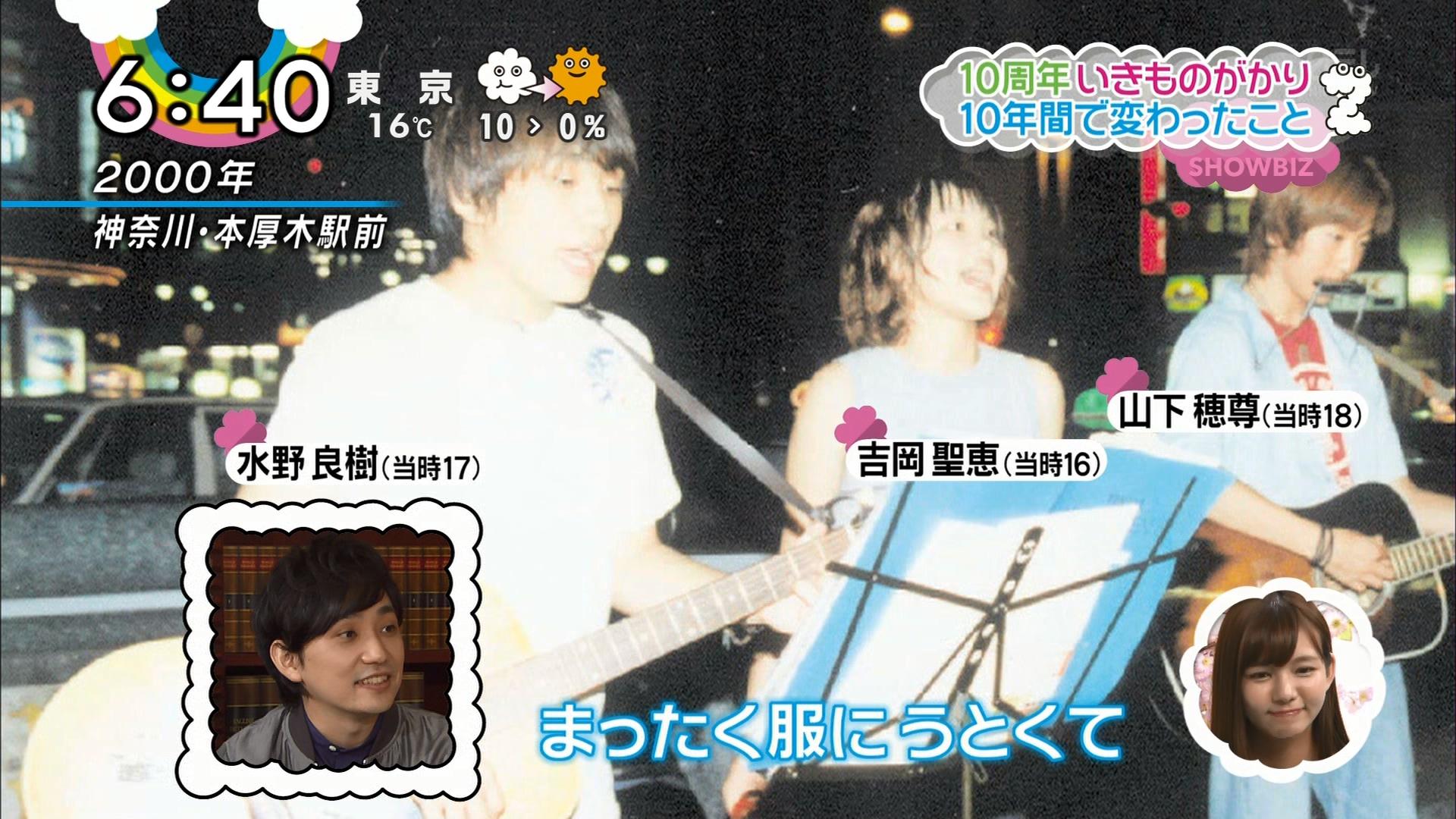 2016.03.22 10周年 いきものがかり - アルバム8作連続1位(ZIP!).ts_20160322_140927.360