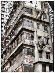Tenement (k8rry) Tags: china city architecture buildings hongkong skyscrapers urbandecay laundry highrise balconies housing  washing hdr drying oldnew