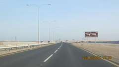 Sealine Beach Road, Qatar    (Feras.Qadoura) Tags: road beach qatar sealine