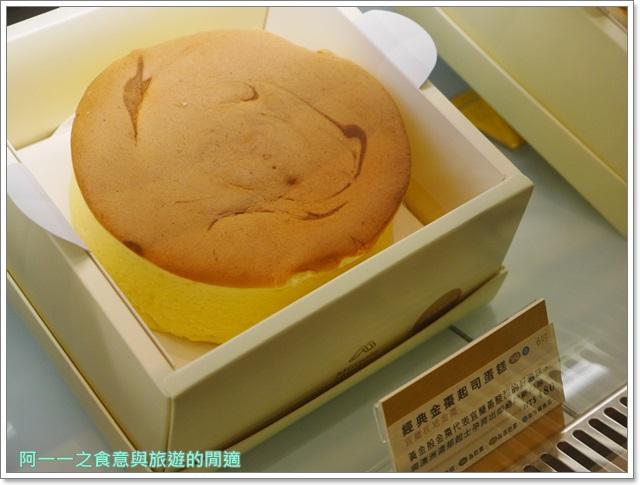 宜蘭羅東伴手禮.米酪客生活烘焙.鴨賞鹹蛋糕.起司蛋糕.蛋捲.甜點image027