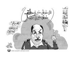 249-Ahram_Tamer-Youssef_21-2-2016 (Tamer Youssef) Tags: california uk portrait usa pencil sketch san francisco united cartoon creative kingdom cairo caricature production press cartoonist  ksa cartoonists youssef tamer caricaturist  soliman     abou   feco