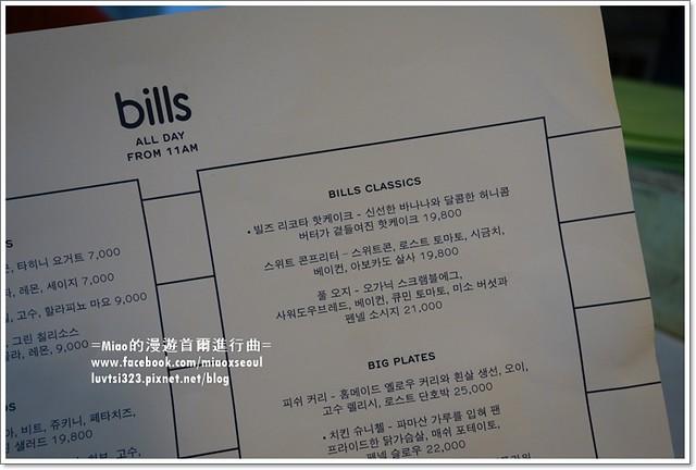 bills02