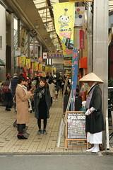IMG_3479 (jumppoint5) Tags: street city girls urban woman smile japan monk nagoya