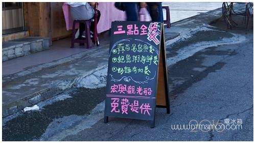 梧棲漁港10.jpg
