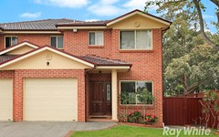 109 Centenary Road, South Wentworthville NSW