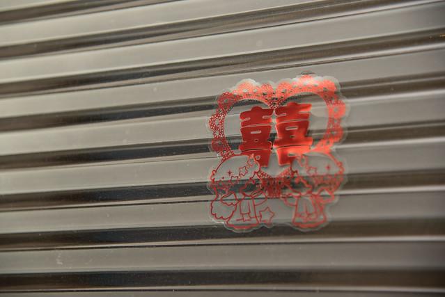 台北婚攝,台北六福皇宮,台北六福皇宮婚攝,台北六福皇宮婚宴,婚禮攝影,婚攝,婚攝推薦,婚攝紅帽子,紅帽子,紅帽子工作室,Redcap-Studio-4