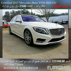Certified   2015 Mercedes-Benz S550 4MATIC Beautiful Designo diamond white exteriorNut brown/black exclusive Nappa leather interiorGreat color combo 37600   315100.00                (mansouralhammadi) Tags:            fromm1carusatoworld