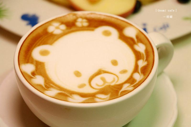 西門町Oyami cafe158