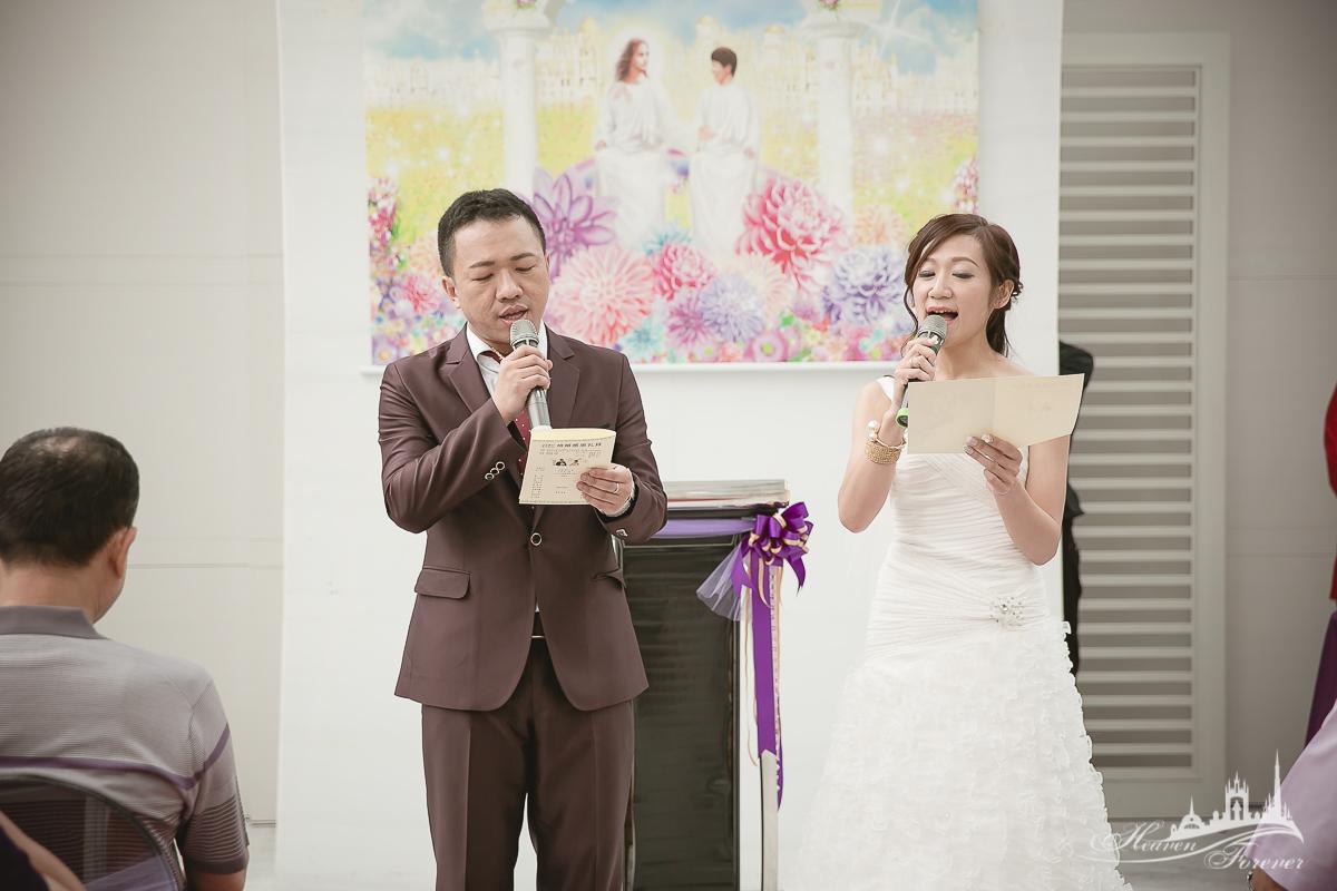 婚禮記錄@新竹芙洛麗_078.jpg