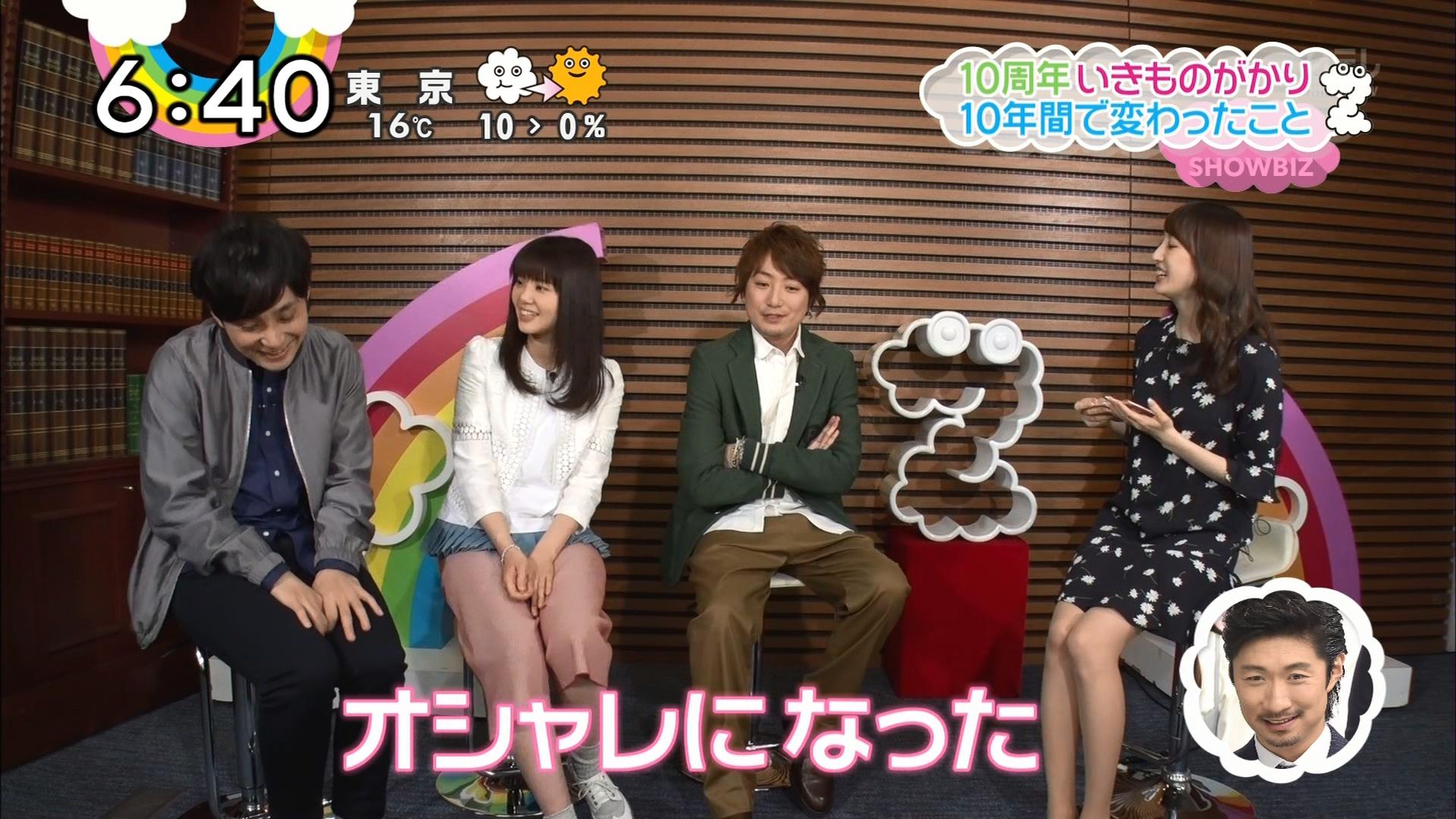 2016.03.22 10周年 いきものがかり - アルバム8作連続1位(ZIP!).ts_20160322_140921.479