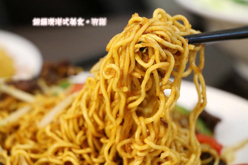 銅鑼灣港式美食118