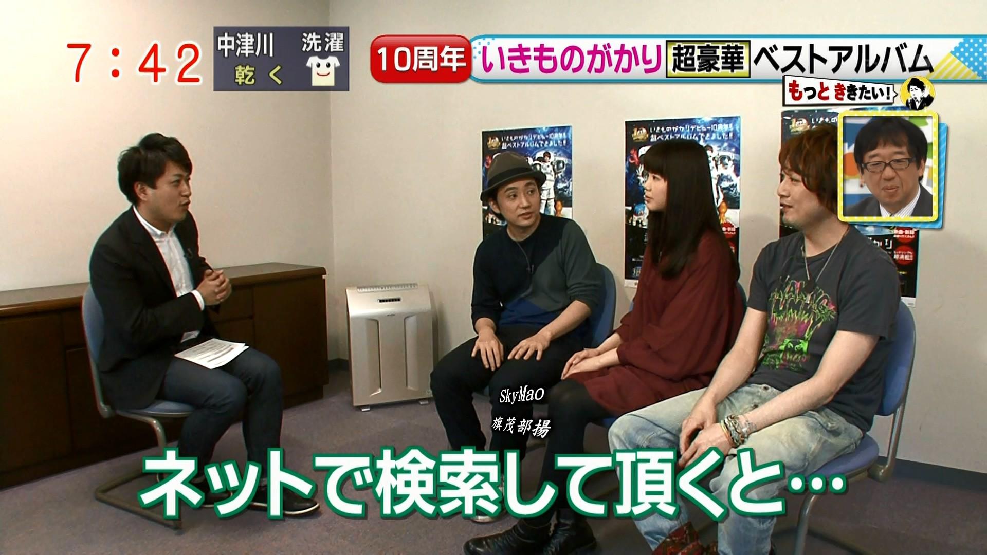 2016.03.28 いきものがかり(ドデスカ!).ts_20160328_140830.709