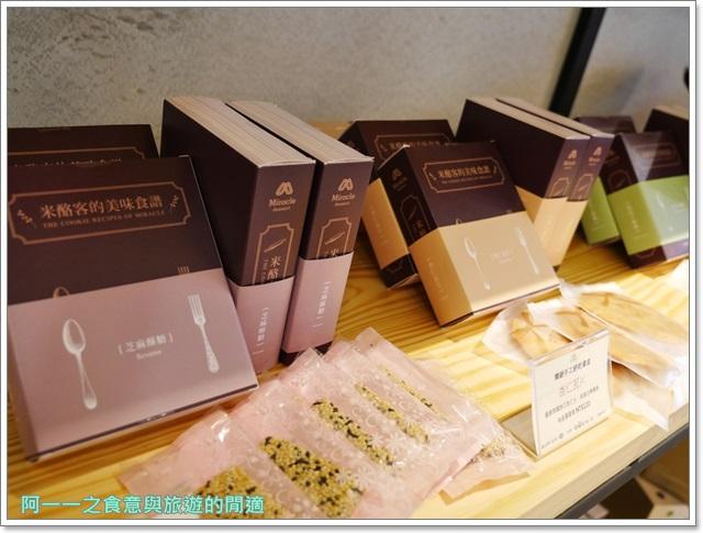 宜蘭羅東伴手禮.米酪客生活烘焙.鴨賞鹹蛋糕.起司蛋糕.蛋捲.甜點image016