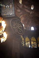 P1030554 (martirio) Tags: hagiasofia estambul turqua