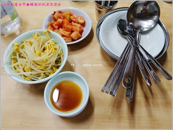 鐘路雞林辣雞湯 (8).JPG