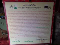 IMG_20150921_140033 (KANSHIAN) Tags: balakot mansehra kpk kanshian waseemzaman