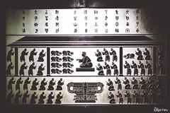 Chinese art (yan.olga) Tags: china art museum chinese henan hieroglyphs anyang