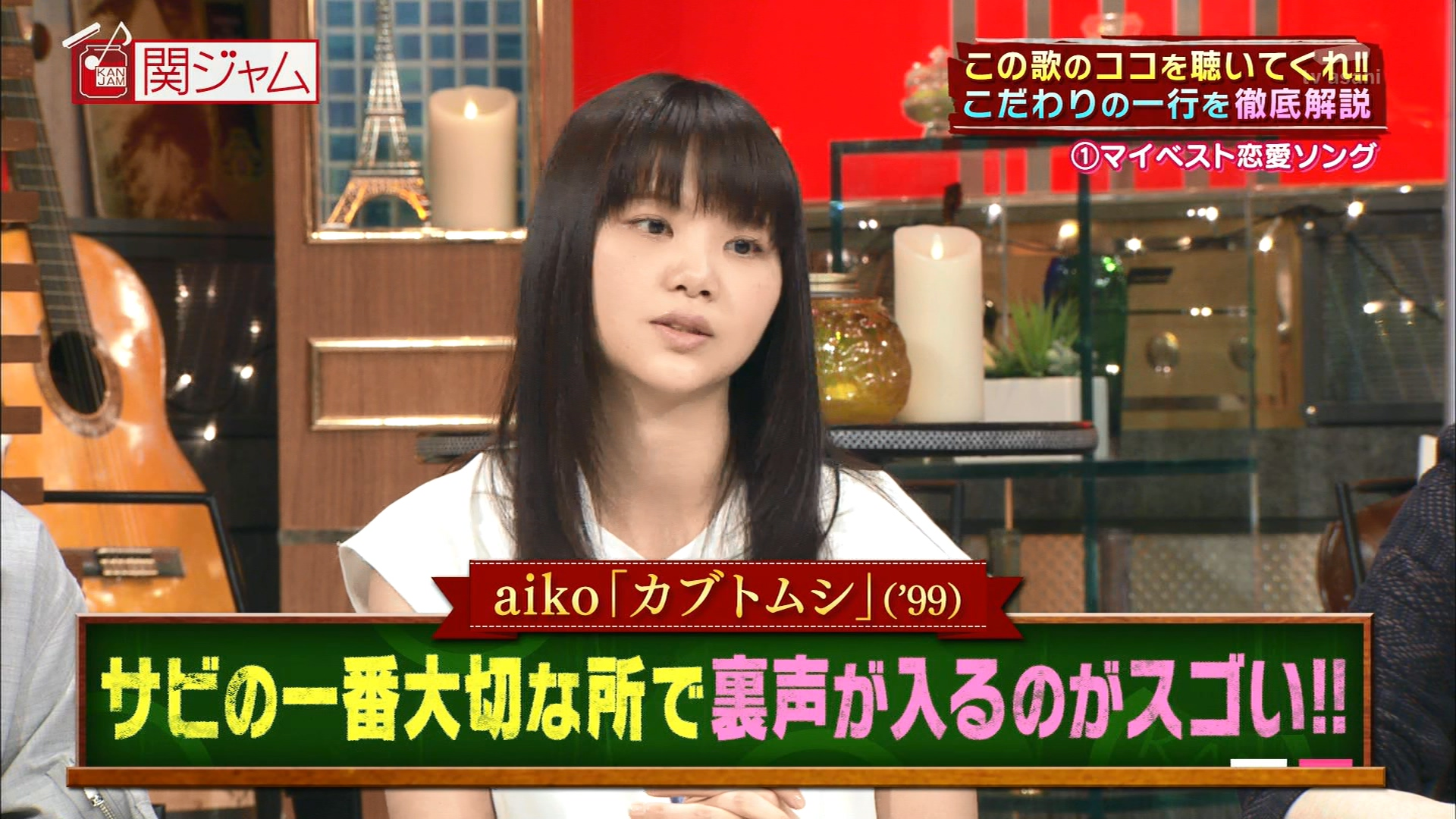 2016.03.13 全場(関ジャム 完全燃SHOW).ts_20160314_021843.443