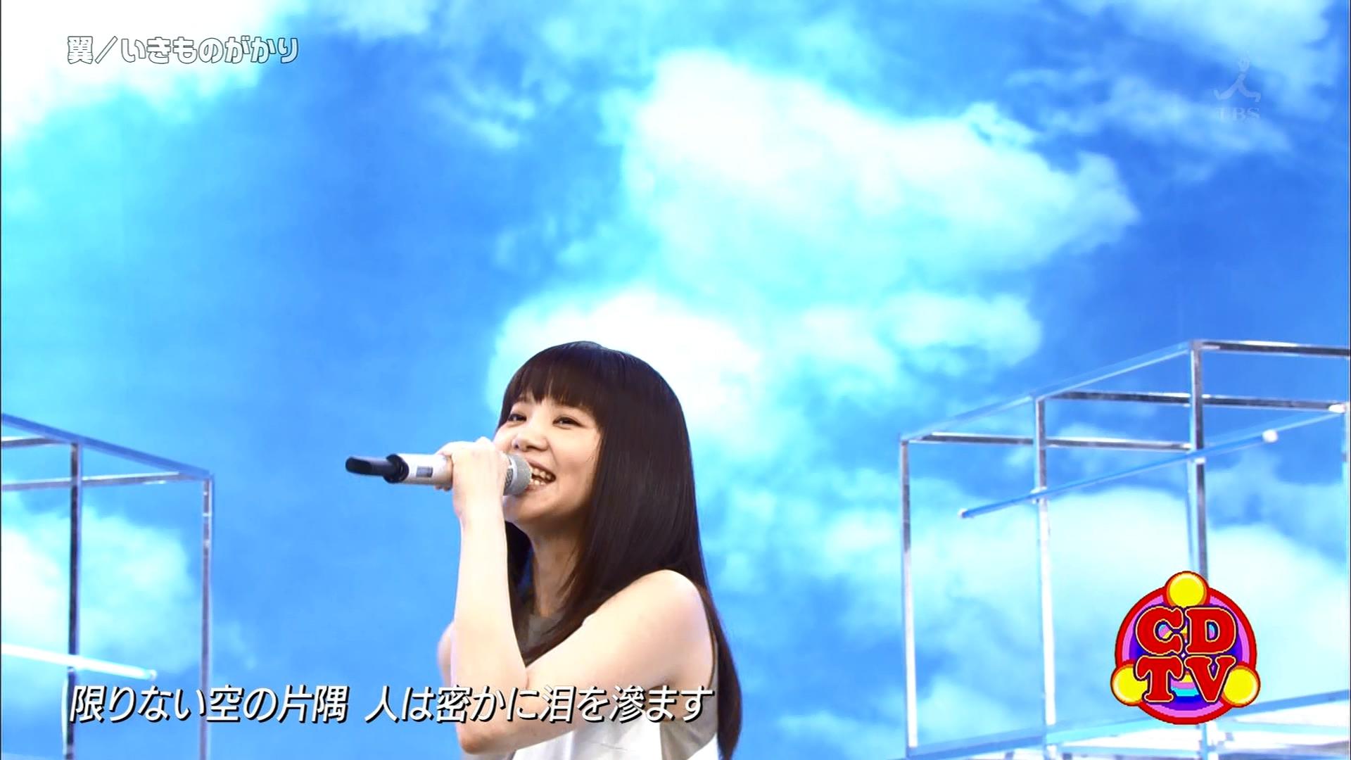 2016.03.19 いきものがかり - 翼(CDTV).ts_20160320_015223.134