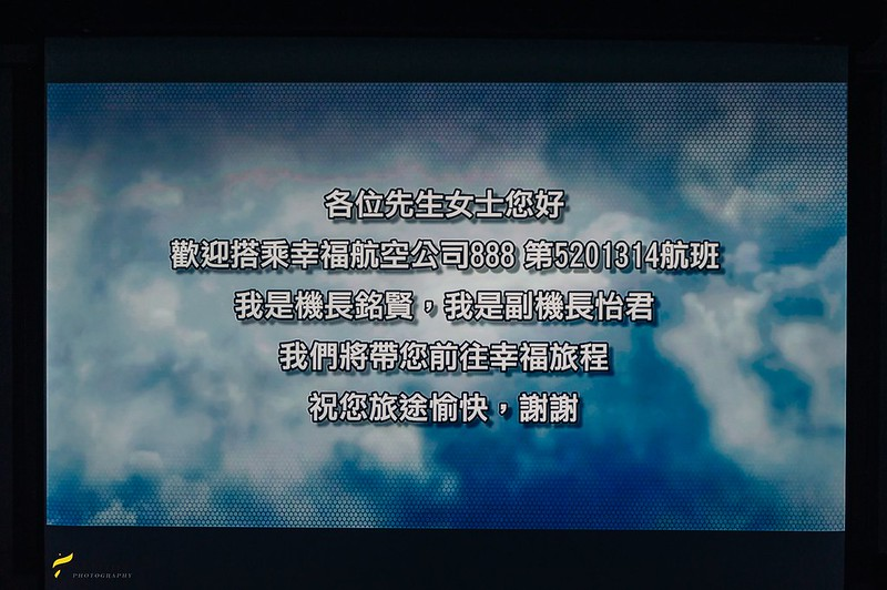 台北婚攝,新莊典華,婚禮記錄,婚禮攝影,訂婚儀式, 迎娶儀式,婚攝銘傳