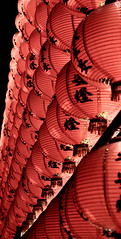 Paper Lantern (pons5607_3) Tags: red color paper asian character chinese culture taiwan characters lantern a77m2