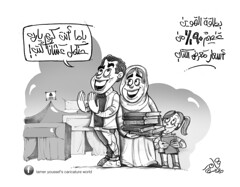 239-Ahram_Tamer-Youssef_28-1-2016 (Tamer Youssef) Tags: california uk portrait usa pencil sketch san francisco united cartoon creative kingdom cairo caricature production press cartoonist  ksa cartoonists youssef tamer caricaturist  soliman     abou   feco