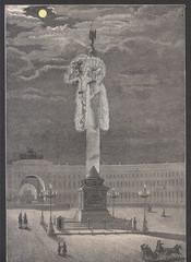 Lappet Monument by Moonlight (kurberry) Tags: monument collage cut paste moonlight column vintageephemera