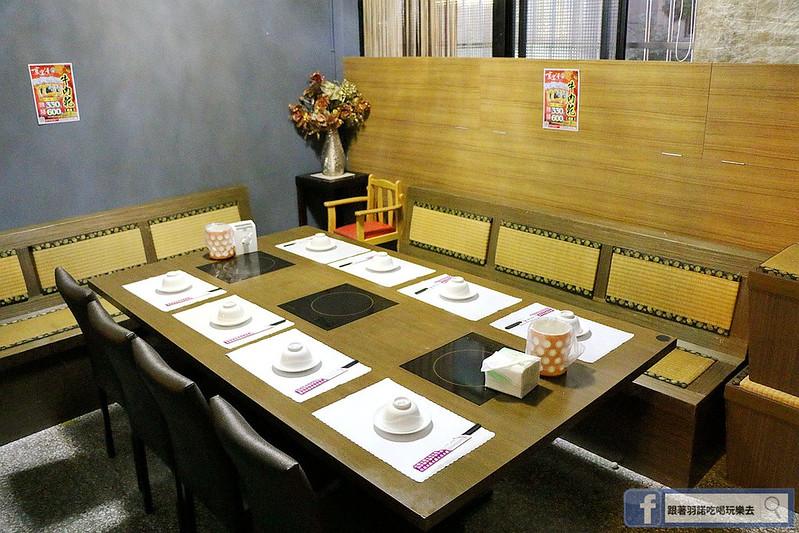 京宴屋Jing Yan Wu109