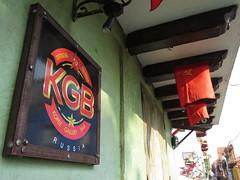 Colombie 0208 029 (molaire2) Tags: coffee bar colombia russia soviet cartagena ussr cccp kgb urss colombie udssr cartagene sovietique
