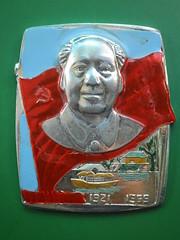 South Lake cruise   (Spring Land ()) Tags: china asia badge mao   zedong