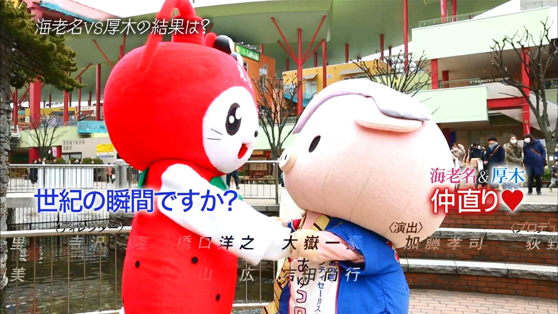 2016.03.13 全場(おしゃれイズム).ts_20160314_013408.369