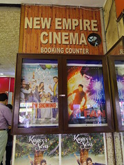 New Empire Cinema[2016] (gang_m) Tags: 映画館 cinema theatre インド india india2016 kolkata calcutta コルカタ カルカッタ