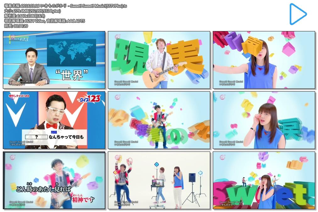 2016.03.16 いきものがかり - Sweet! Sweet! Music!(SSTVPlus).ts