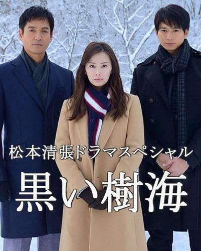 北川景子 画像14
