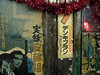 Old Film Posters in Tokyo Yurakucho : 有楽町の古い映画ポスター。 (Dakiny) Tags: street city autumn japan night nikon october coolpix yurakucho toko chiyoda 2011 p300