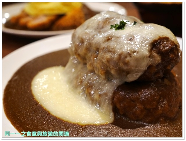 台北車站美食.京站.Izumi-Curry.咖哩.大阪.巨無霸.漢堡排image017