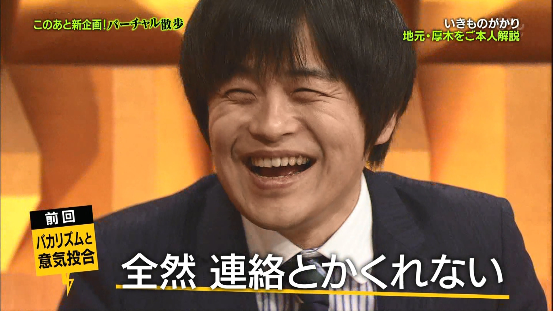 2016.03.11 全場(バズリズム).ts_20160312_013102.261