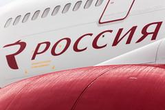 Rossiya (Oleg Botov) Tags: sky plane airport aircraft aviation jet airline boeing 747 spotting airliners b747 avia  planespotting rossiya   avgeek vnukovo vko uuww planeporn crewlife slavniyoleg