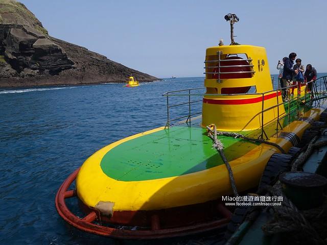 우도잠수함17