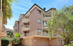 7/181-185 Sandal Crescent, Carramar NSW